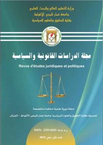 مجلة الدراسات القانونية والسياسية_ جامعة عمار ثليجي الأغواط 01-214x300