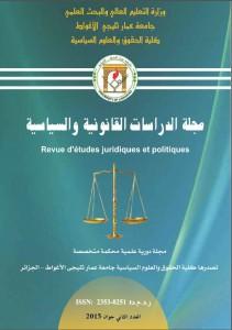 مجلة الدراسات القانونية والسياسية_ جامعة عمار ثليجي الأغواط 02-211x300