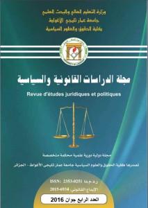 مجلة الدراسات القانونية والسياسية_ جامعة عمار ثليجي الأغواط 04-213x300